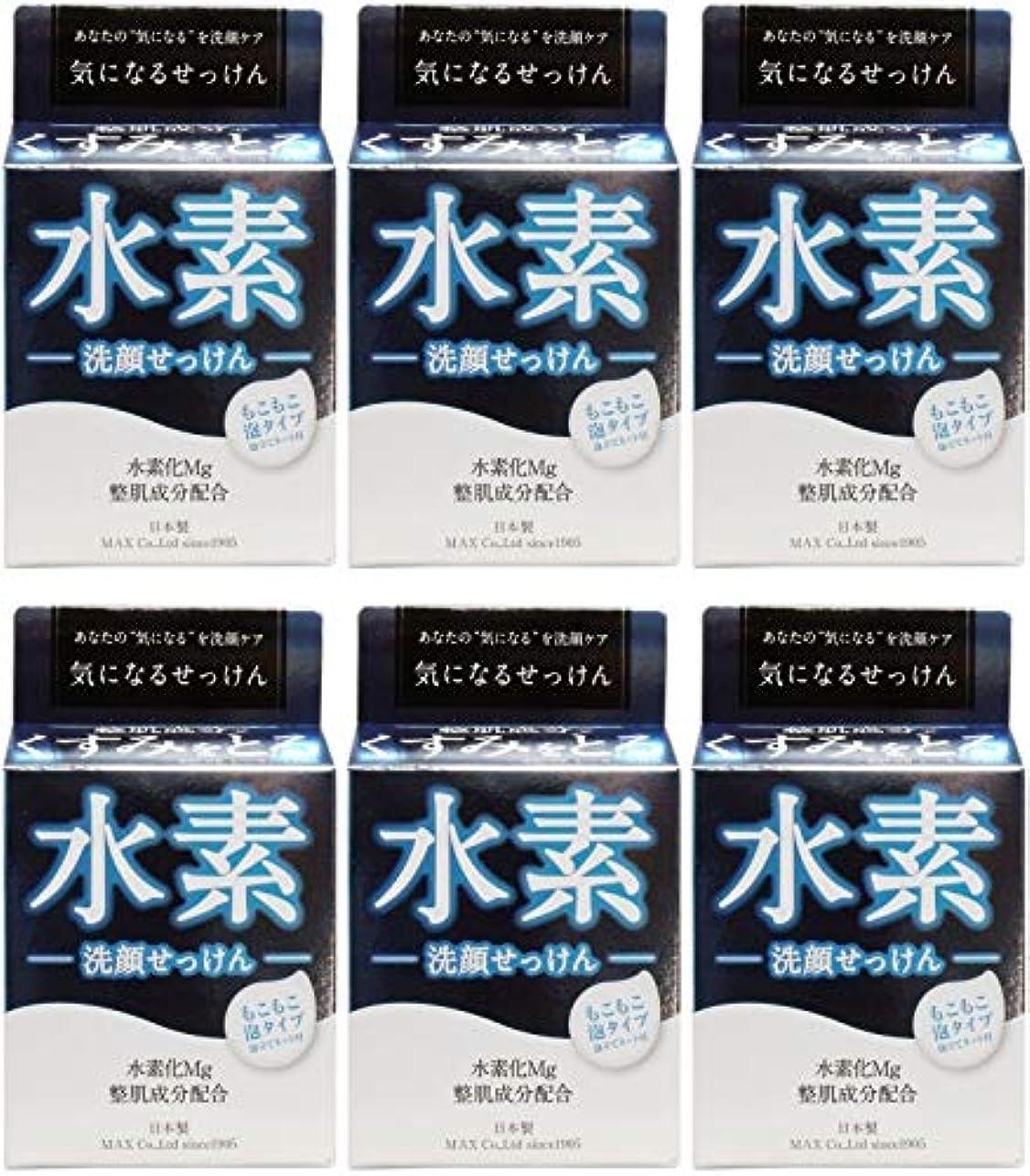 暖かく蒸し器カウンタ【まとめ買い】気になる洗顔石鹸 水素 80g【×6個】