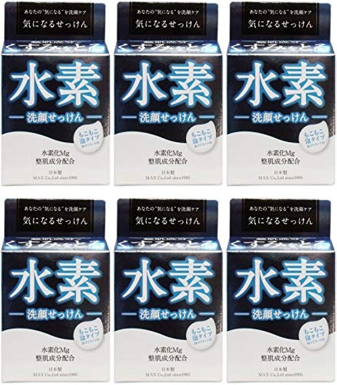 池ボーダークラシック【まとめ買い】気になる洗顔石鹸 水素 80g【×6個】