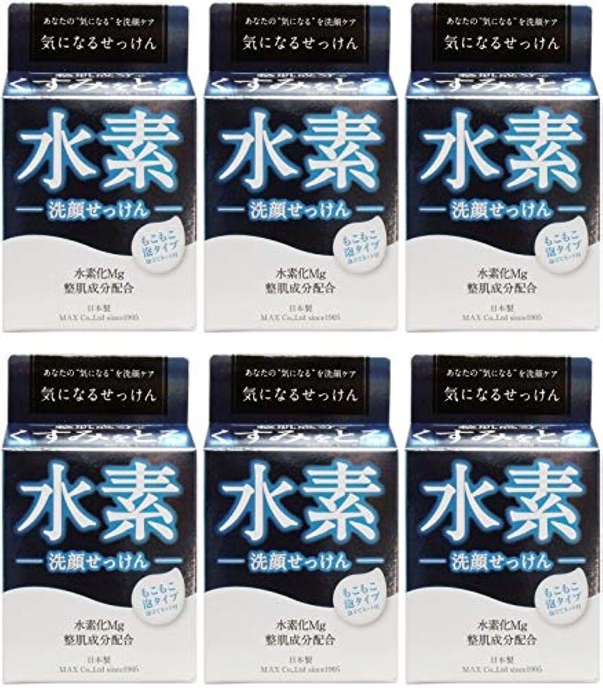 聖域登山家自然【まとめ買い】気になる洗顔石鹸 水素 80g【×6個】