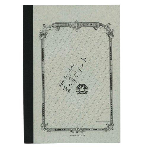 斜めに書く人のための【まっすぐノート】 SL3070