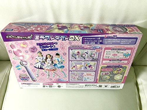 [해외]미라클 조정없이 ♪ 미라클 전술 DX/Miracle Tsuku ♪ Miracle Tact DX