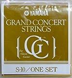 ヤマハ グランドコンサート クラシックギター弦 S10