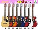 【アコギ定番8点セット】Legend FG-15 レジェンド by Aria ProII フォークギター初心者入門セット