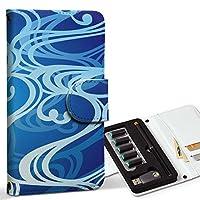 スマコレ ploom TECH プルームテック 専用 レザーケース 手帳型 タバコ ケース カバー 合皮 ケース カバー 収納 プルームケース デザイン 革 クール 青 ブルー 波 和風 和柄 008228