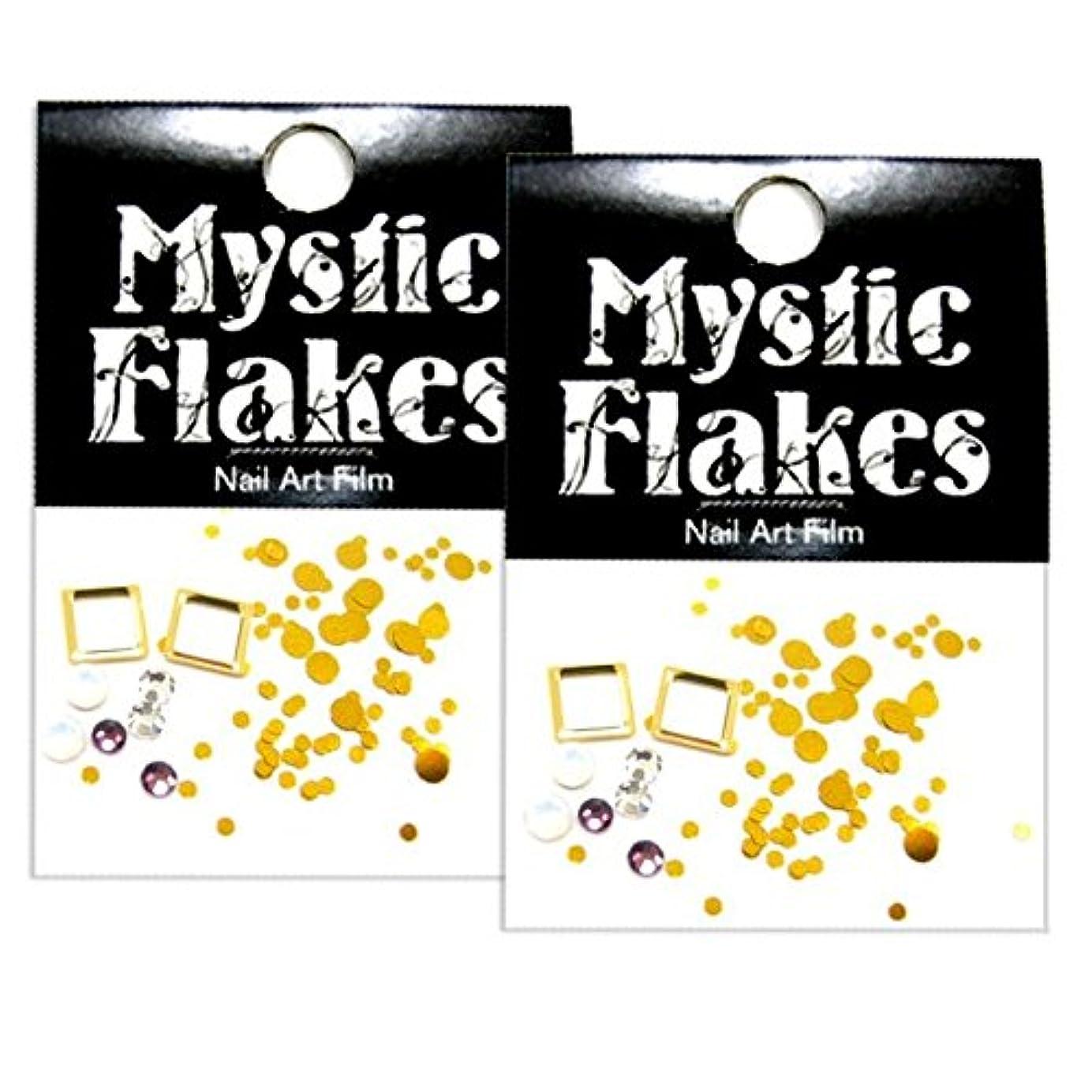 ピック因子引くミスティックフレース ネイル用ストーン スタッズ デザインアソートパック ゴールド 2個セット