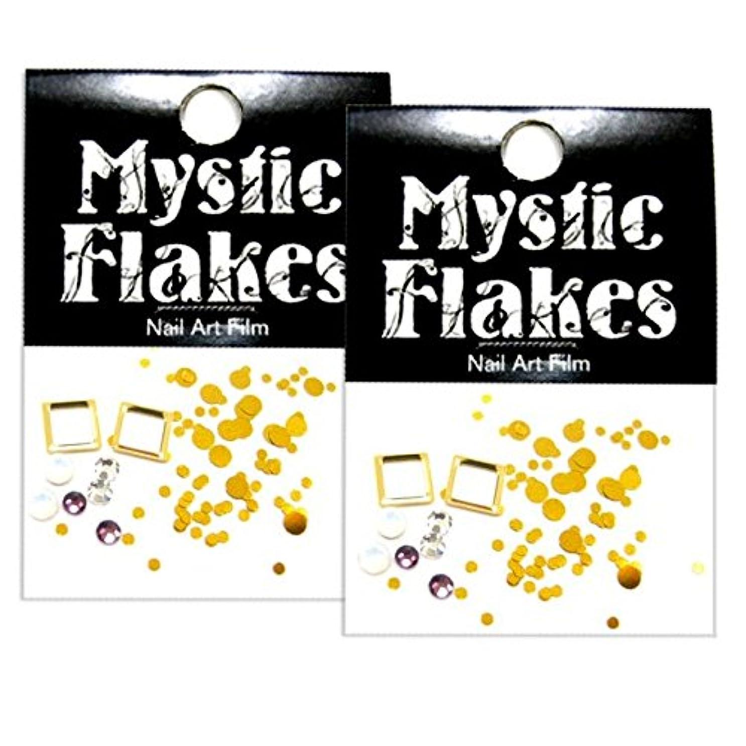 対剃る談話ミスティックフレース ネイル用ストーン スタッズ デザインアソートパック ゴールド 2個セット