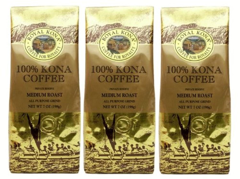 ロイヤルコナコーヒー 100%コナコーヒー ミディアムロースト 7oz 198g×3 HAWAII ROYAL KONA COFFEE 100% KONA COFFEE MEDIUM ROAST