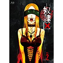 奴隷区 The Animation VOL.2 [Blu-ray]