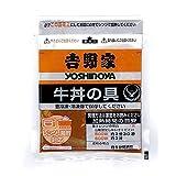 吉野家 牛丼の具 冷凍 135g×10個入り