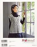 秋冬のかぎ針あみ vol.10 (Let's knit series) 画像