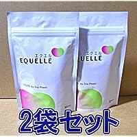 [大塚製薬]エクエル 120粒(30日分目安)パウチタイプx2袋 (4987035545613-2)
