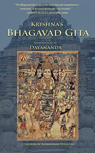 Bhagavad Gita (English Edition)