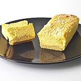成城石井自家製 6種ナチュラルチーズの濃厚フォルマッジオ
