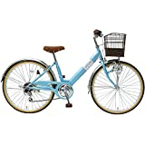 子供用自転車 24インチ シマノ6段変速 ステンレス泥除け 男の子 女の子 シティサイクル キッズバイク ジュニアサイクル NV246-BL ライトブルー