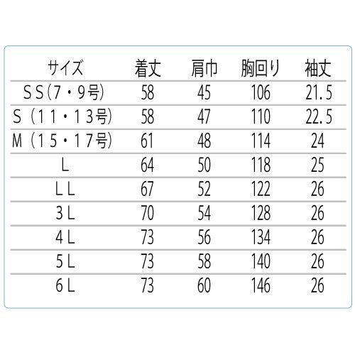 ミドリ安全 【シンプル作業服】 男女兼用 [春夏] 長袖ブルゾン GS2561 シルバーグレー M