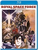Royal Space Force [Blu-ray] [Import]