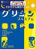 ファイン グリシンプレミアム レモン風味 30日分(1日1包/30包入)