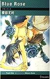 Blue Rose (I novels)