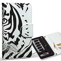 スマコレ ploom TECH プルームテック 専用 レザーケース 手帳型 タバコ ケース カバー 合皮 ケース カバー 収納 プルームケース デザイン 革 動物 アニマル 虎 011548