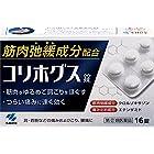 【指定第2類医薬品】コリホグス 16錠
