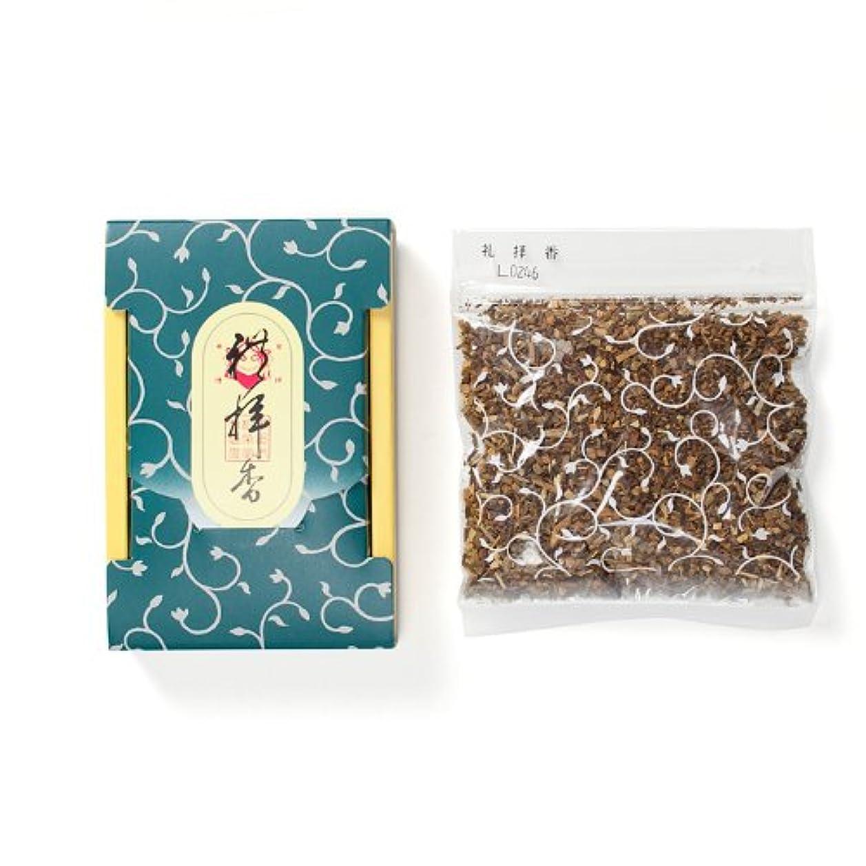 診断するカポック戦士松栄堂のお焼香 礼拝香 25g詰 小箱入 #410541