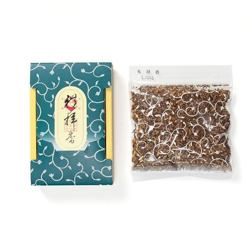 アクセスできない遅らせる達成する松栄堂のお焼香 礼拝香 25g詰 小箱入 #410541