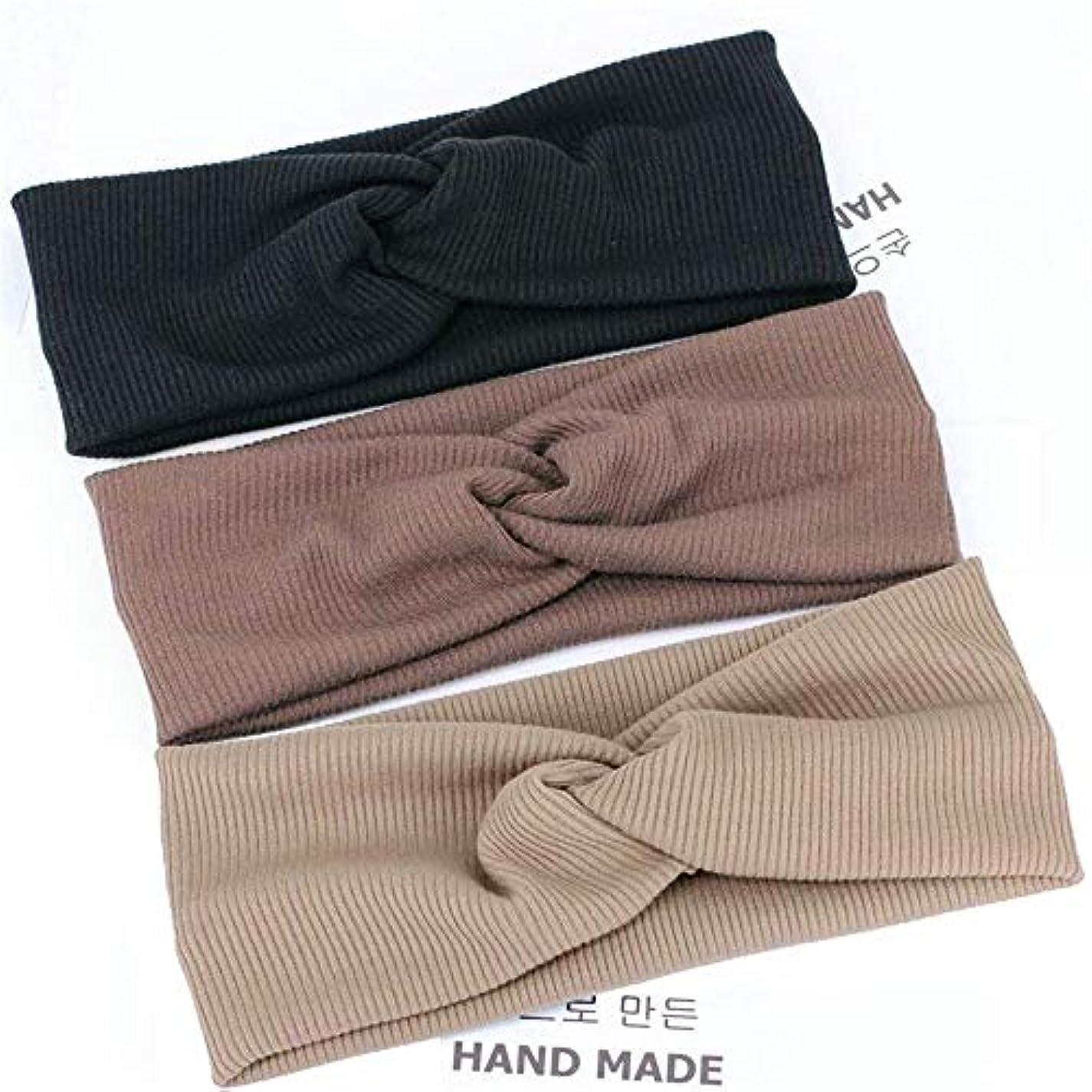 Madholly 3色セット シンプルヘアバンド ヘアターバン カチューシャ 髪饰り お風呂/ヨガ/洗顔用に (ブラック&ベージュ&コーヒー色)