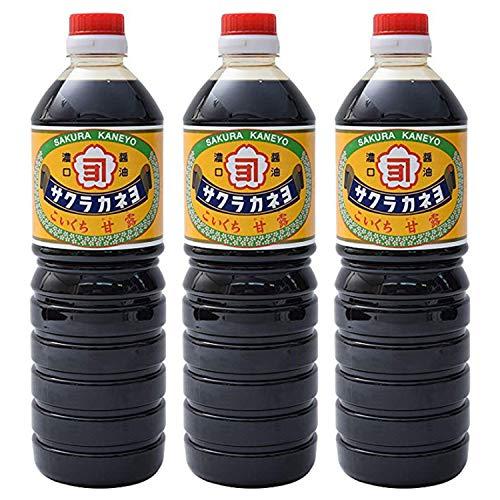 【 吉村醸造 サクラカネヨ 】 甘露 しょうゆ 1L ×3個