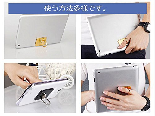 SZRSTH スマホリングスタンド ring holder ホールドリング 全スマホタ ブレート通用 iPhone/iPad/iPod/Galaxy 指1本で保持・落下防止・スタンド機 改良版(シルバー)