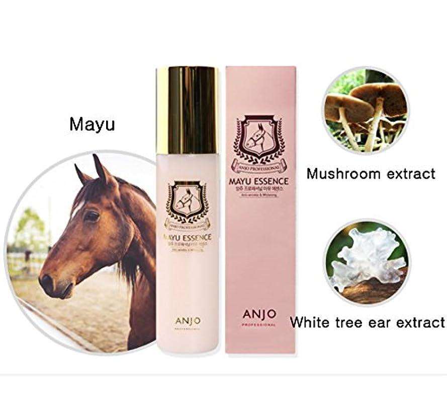 梨操作可能セマフォ[ANJO] 済州ホースオイルエッセンス150ml /ホワイトニング、保湿、スキンケア / Jeju Horse Oil Essence 150ml / Whitening, Moisturizing, Skin improvement...