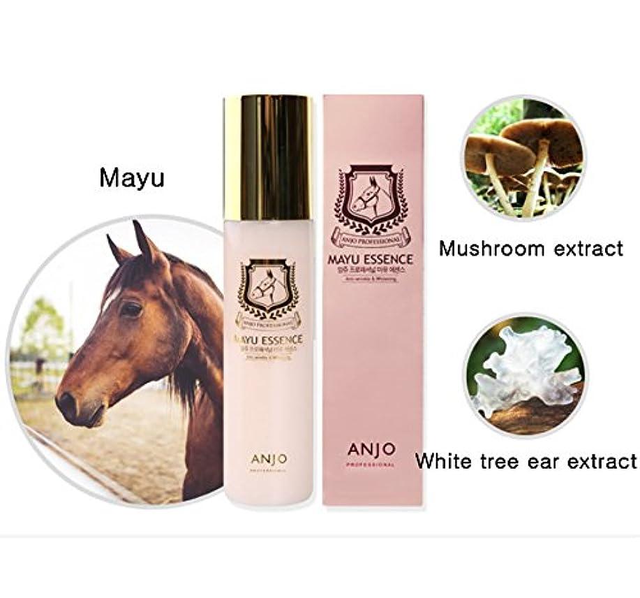 コンピューターテーブルを設定する担当者[ANJO] 済州ホースオイルエッセンス150ml /ホワイトニング、保湿、スキンケア / Jeju Horse Oil Essence 150ml / Whitening, Moisturizing, Skin improvement...