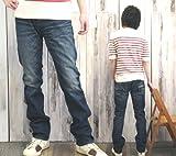 (ジョンブル)JOHNBULL ユーズド加工ストレッチデニム 7Pワークジーンズ(パンツ11542-15)(メンズ) L ユーズド(15)