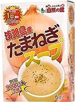 淡路島産たまねぎスープ 6食入×6箱セット