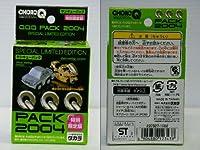 チョロQ QQQパック2004