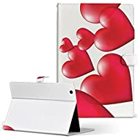 igcase Qua tab QZ8 KYT32 au LGエレクトロニクス キュアタブ タブレット 手帳型 タブレットケース タブレットカバー カバー レザー ケース 手帳タイプ フリップ ダイアリー 二つ折り 直接貼り付けタイプ 000973 ラブリー ハート