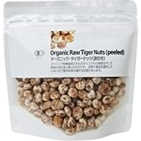 オーガニック タイガーナッツ (皮むき) 150g 2338