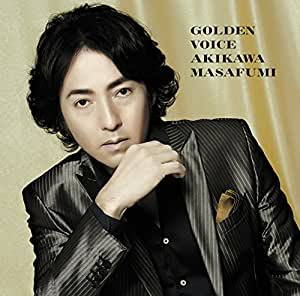 GOLDEN VOICE(初回限定盤) (DVD付)