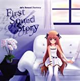 First Sound Story