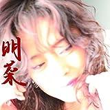 【Music】  明菜(通常盤) / 中森明菜