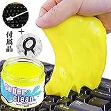 GOKEI_CO キーボード 掃除 キーボードクリーナー エアコンクリーナー クリーン ゲル スライム Home オフィス Office clean magic keyboard 車 パソコン 掃除用