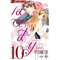 はぴまり~Happy Marriage!?~(10) (フラワーコミックスα)