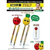 ピコ太郎 PPAP ボールペン(アッポーペン/パイナッポーペン)2本セット
