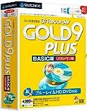 ソースネクスト B's Recorder GOLD9 PLUS BASIC版 USBメモリ版