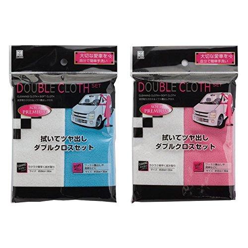 洗車拭き取り&艶出しクロスセット 【まとめ買い10個セット】 3529...