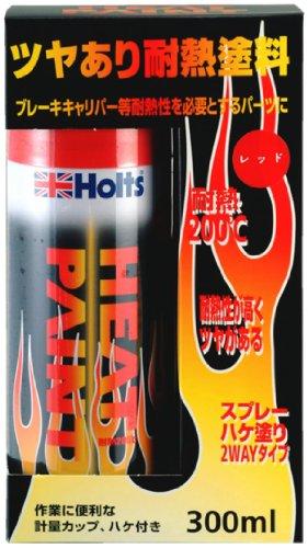 Holts(ホルツ) ヒートペイント レッド 300ml MH11250 [HTRC3]