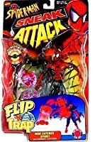 Spider-Man: The Animated Series Flip N Trap Web Catcher Spidey Red and Blue Action Figure by Toy Biz by Toy Biz [並行輸入品]
