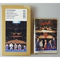 VHSビデオ 嵐 2000 「スッピンアラシ」 初回特典手帳付
