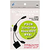 CYBER・コントローラアダプタ (Xbox 360用)