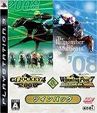 ジーワンジョッキー4 2008 & ウイニングポスト7 2008 ツインパック - PS3