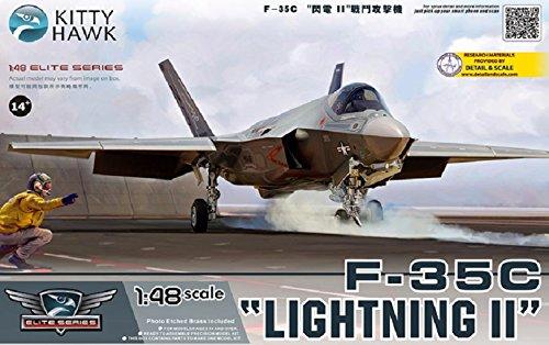 キティホークモデル 1/48 F-35C「ライトニングII」